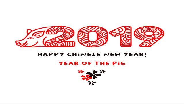 Happy Chinese New Year 農曆新年快樂啦!