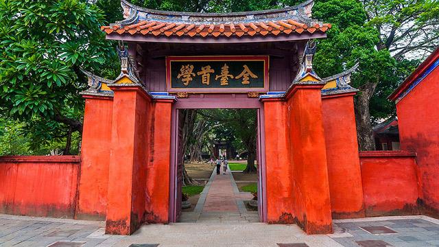 【Taiwan Confucian Temple台南孔廟】