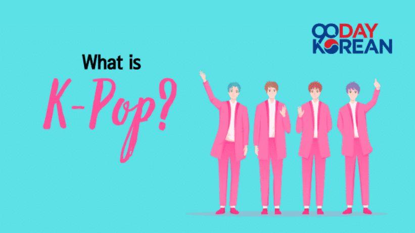 韓流來襲 K-pop generation hits the world