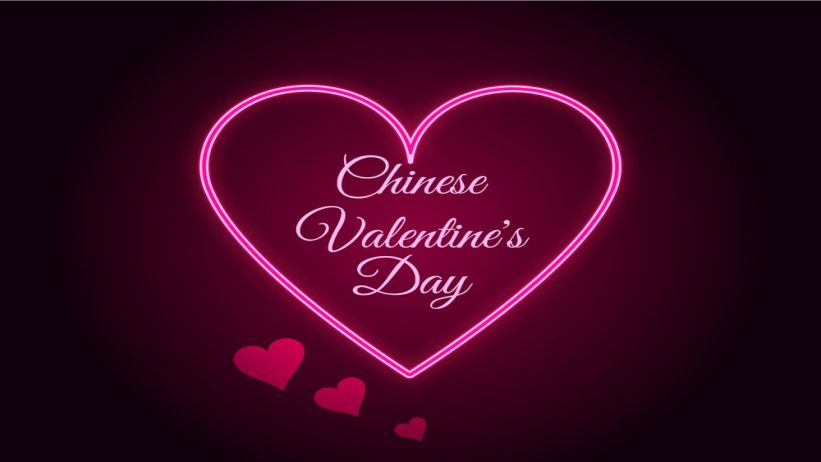 Happy Chinese Valentine's Day! 情人節快樂!
