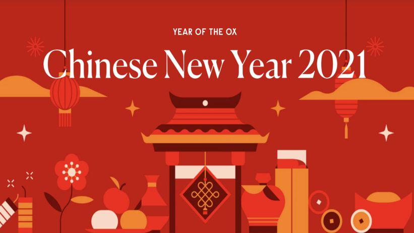 農曆新年 Chinese New Year