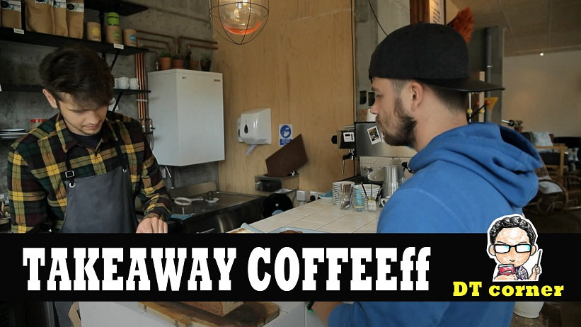 2020/5/5 Takeaway Coffee