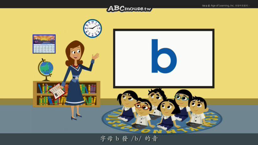 <span class='sharedVideoEp textYellow'>002</span> 認識字母B Word Chant B
