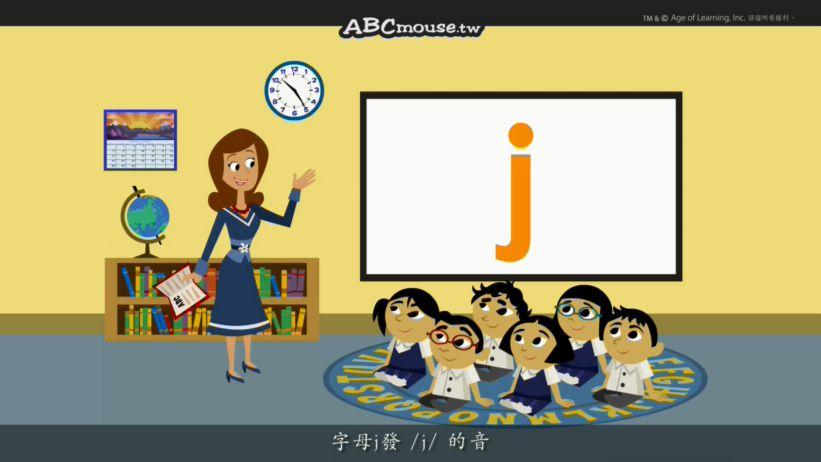 <span class='sharedVideoEp'>010</span> 認識字母J Word Chant J
