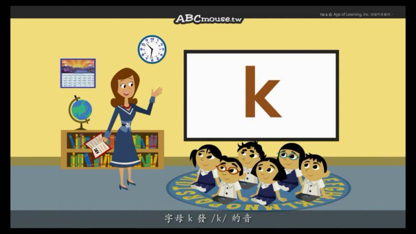 <span class='sharedVideoEp textYellow'>011</span> 認識字母K Word Chant K