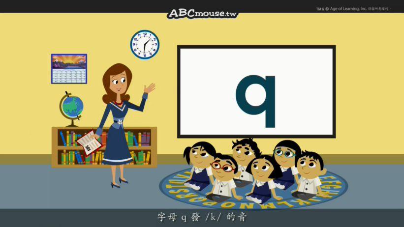 #017 認識字母Q Word Chant Q