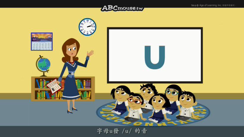 <span class='sharedVideoEp textYellow'>021</span> 認識字母U Word Chant U