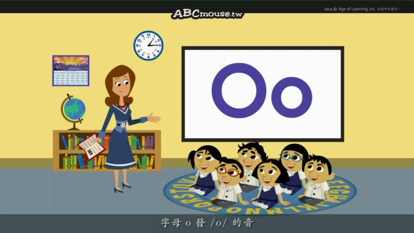 <span class='sharedVideoEp'>015</span> 用O來造句吧! Sentence Chant O