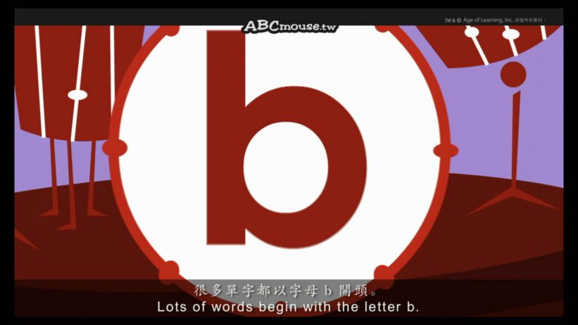 <span class='sharedVideoEp textYellow'>002</span> 字母「B」之金曲 song for 「B」
