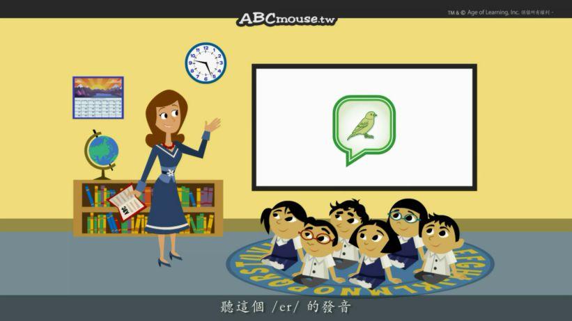 <span class='sharedVideoEp'>004</span> /er/ 發音的單字 /er/