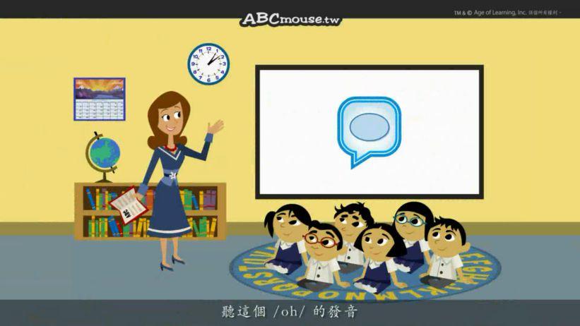 <span class='sharedVideoEp'>015</span> /oh/ 發音的單字  /oh/