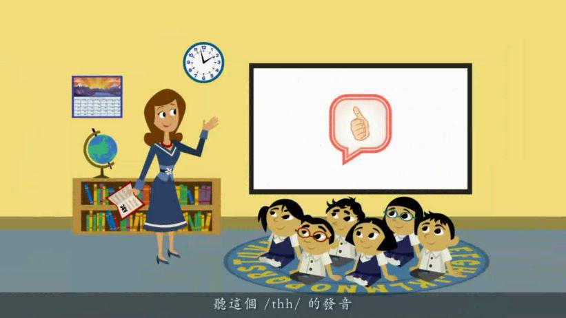 <span class='sharedVideoEp'>020</span> /th/ 發音的單字  /th/