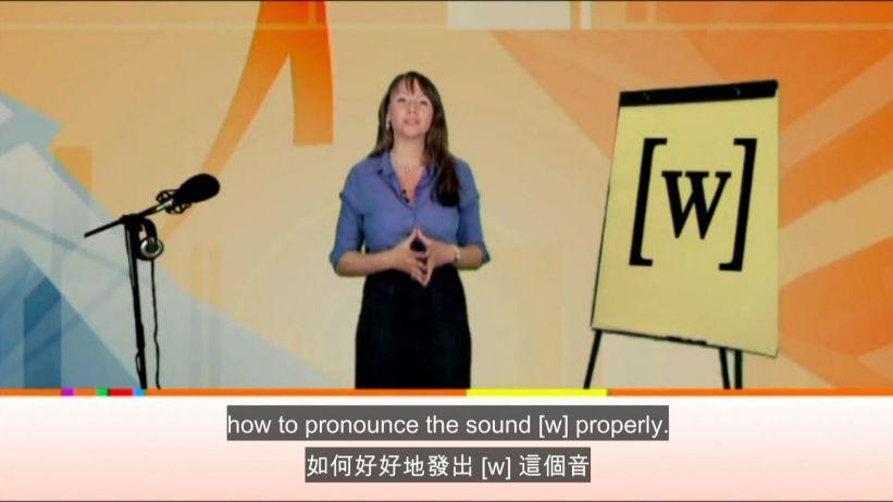 #006 [w]發音教學 [w]