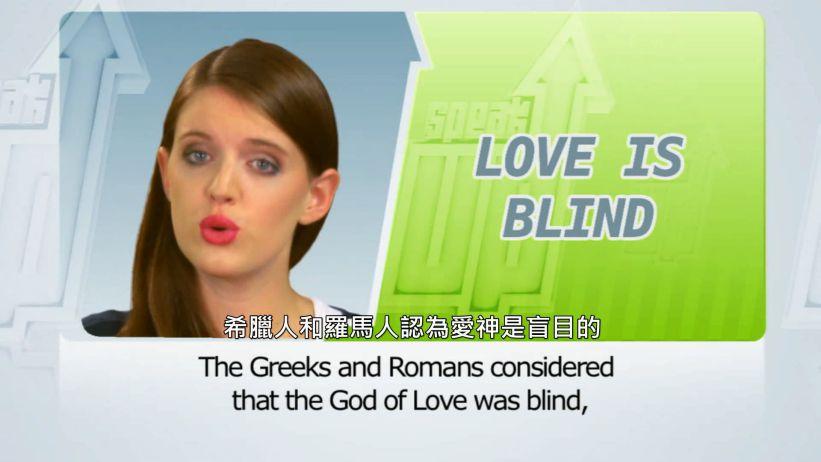 <span class='sharedVideoEp'>018</span> 愛情是盲目的 「Love is blind.」